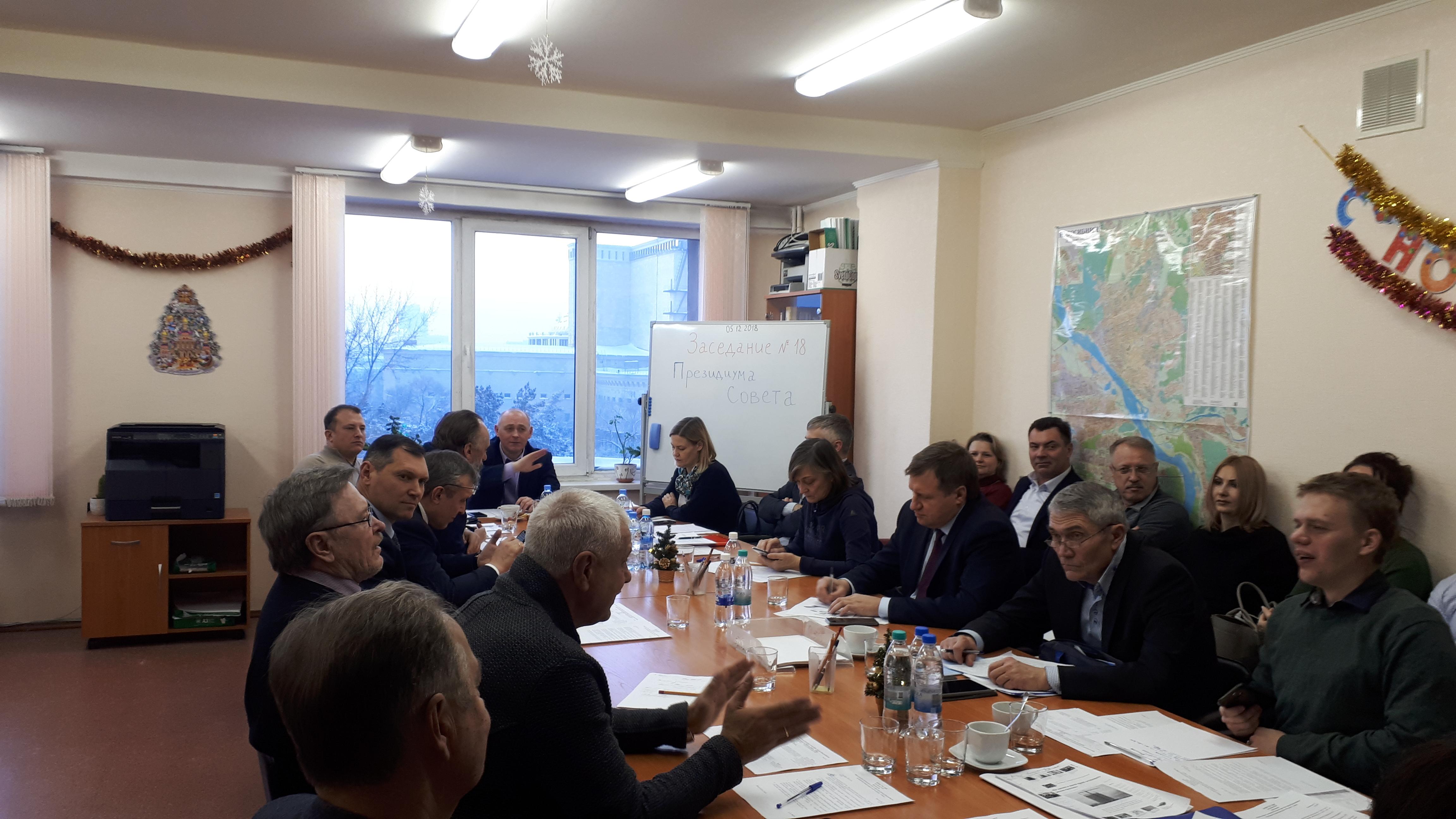 Президиум Общественного экспертного Совета при мэре г. Новосибирска по вопросам градостроительства подвел предварительные итоги года ASONO